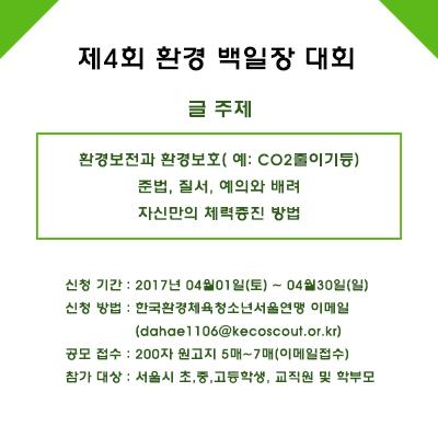 백일장팝업.jpg
